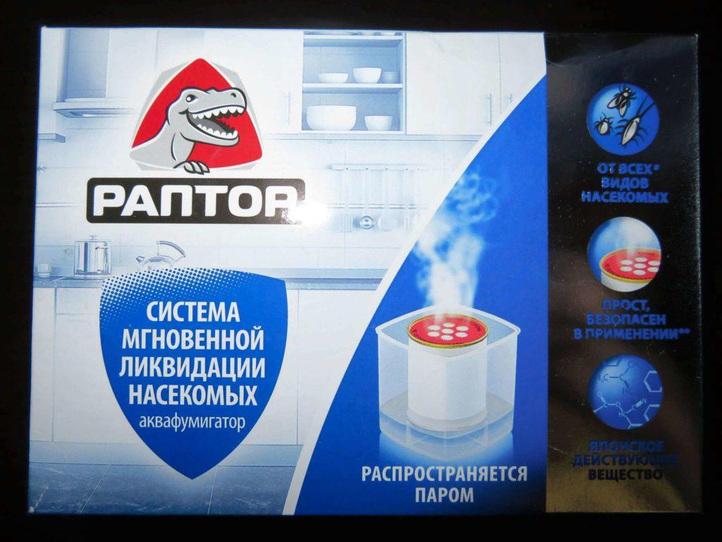 Фумигатор от блох в квартире - фумитокс и другие, инструкция.